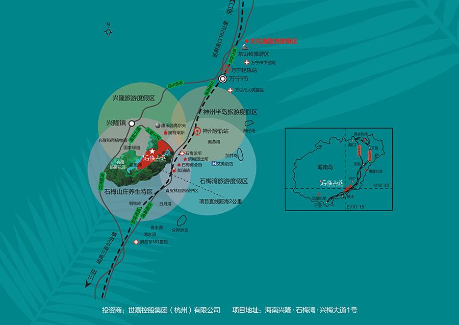 石梅山庄-宏观区位图