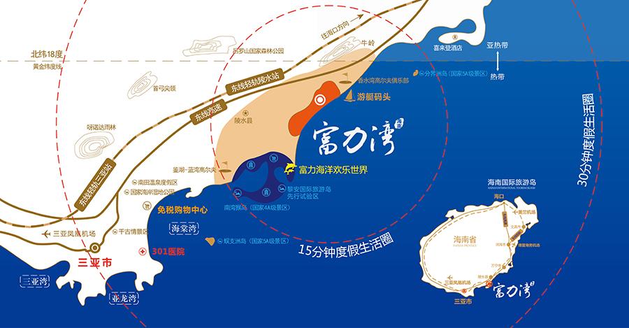 富力湾-宏观区位图
