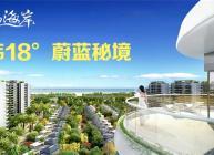 海南·乐东·龙栖海岸,钜惠风暴袭卷全城